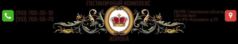 Гостиница Корона Десногорск
